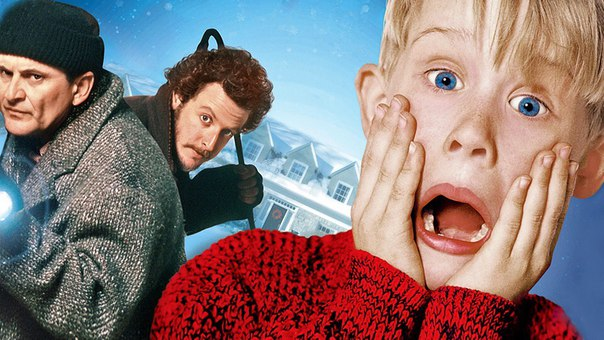 Forbes определил наиболее кассовые фильмы о Рождестве и Новом годе