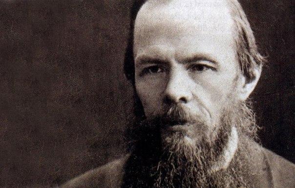 25 цитат Федора Достоевского