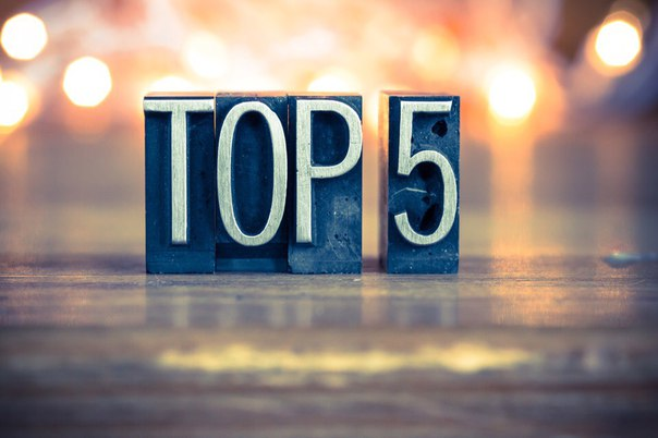 ТОП-5 самых навязчивых песен 2017 года