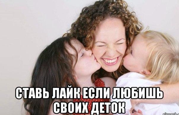 Всем мамочкам и будущим мамам