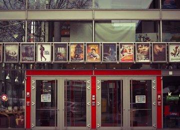 С 1 августа в Москве могут открыть кинотеатры