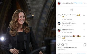Принц Гарри и Меган Маркл преподнесли Кейт Миддлтон необычный подарок