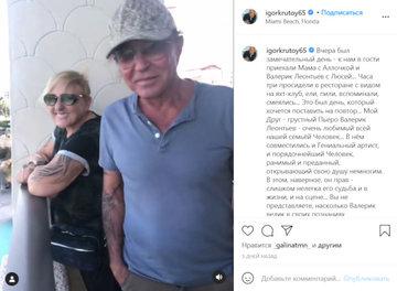 Валерий Леонтьев впервые показал свою жену Людмилу Исакович