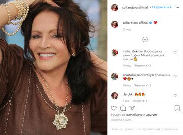София Ротару выступила на частной вечеринке в Воронеже за 9 млн рублей
