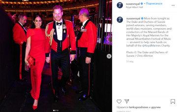Покинувших Британию принца Гарри и Меган Маркл лишили британского адреса